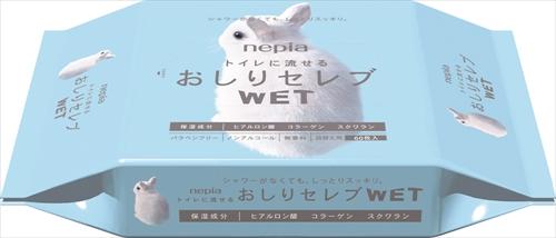 ネピアおしりセレブウエット詰替え 60枚【 王子ネピア 】 【 ウェットティッシュ 】