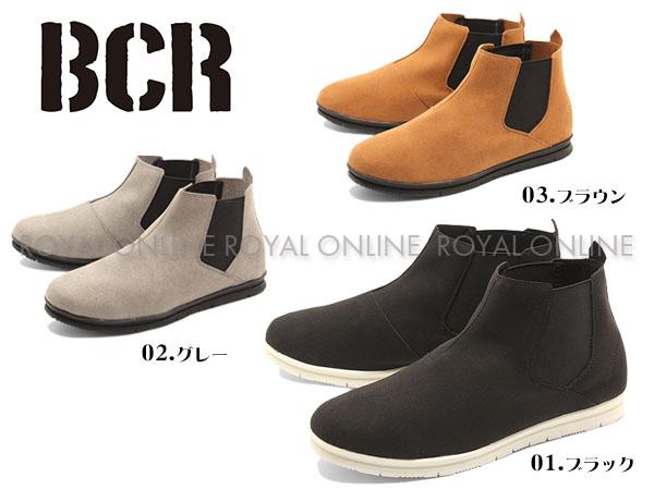 【BCR】 BC-710 プレーントゥ サイドゴアブーツ 全3色 メンズ