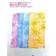 【スカーフ】【日本製】オパール加工生地ゆり柄日本製ロングスカーフ