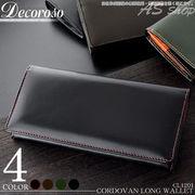 DECOROSO~デコローゾ メンズ馬革長財布 CL-1201 4色展開