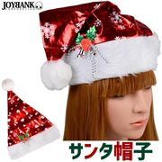シャイニーカラーのサンタ帽子【クリスマス/コスプレ小物】