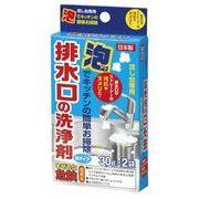 排水口の洗浄剤泡タイプ
