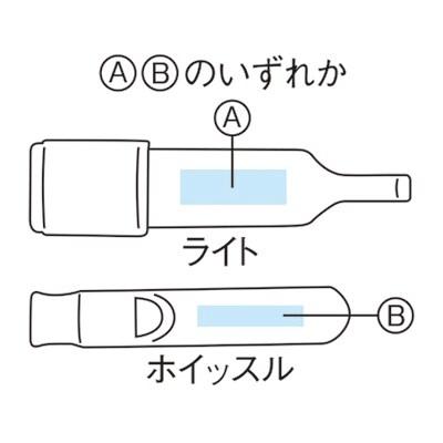アルミライト&ホイッスル カラビナ付