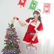 【即日出荷】ケープ サンタコスチューム クリスマス コスプレ衣装【9453/5】