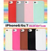 iPhone7ケース iPhone6/6s/7 ケース アイフォン7 iPhone8 ソフトケース スマホケース スマホカバー 売れ筋