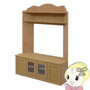 【メーカー直送】JKプラン Lycka land コーナーテレビボード(大) FLL-0024-NA