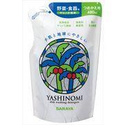 ヤシノミ洗剤 詰替用 【 サラヤ 】 【 食器用洗剤 】