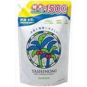 ヤシノミ洗剤 3回分詰替 【 サラヤ 】 【 食器用洗剤 】