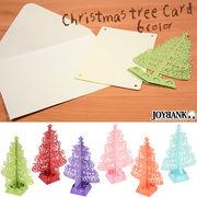 クリスマスカード ツリー6color【オーナメント/インテリア雑貨】