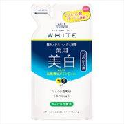モイスチュアマイルドホワイトローションさっぱり替160ml 【化粧水・ローション】