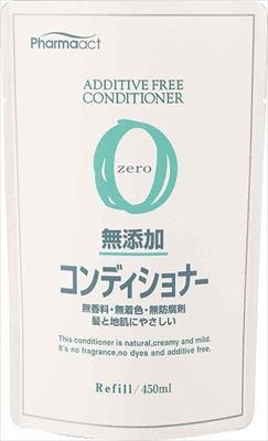 ファーマアクト 無添加コンディショナー 詰替用 【 熊野油脂 】 【 コンディショナー・リンス 】