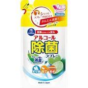 キッチンクラブアルコール除菌スプレー詰替 385ML【 第一石鹸 】 【 食器用漂白 】