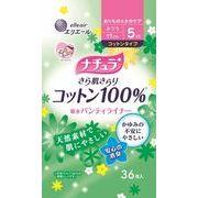 ナチュラさら肌さらら(コットンタイプ)36枚 【 大王製紙 】 【 生理用品 】