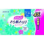 ナチュラ さら肌さらり吸水ナプキン中量用 45枚(大容量) 【 大王製紙 】 【 生理用品 】