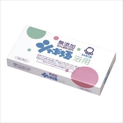シャボン玉浴用石鹸6個箱 【 シャボン玉販売 】 【 石鹸 】