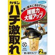カダンハチ激取れ2個入り 【 フマキラー 】 【 殺虫剤・園芸 】