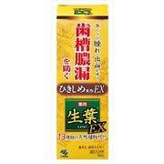生葉EX 【 小林製薬 】 【 歯磨き 】