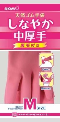 【新製品】しなやか中厚手 Mピンク 【 ショーワ 】 【 炊事手袋 】