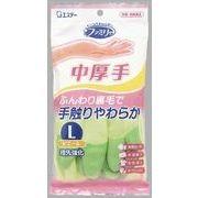 ファミリー ビニール中厚手 指先強化 Lサイズ グリーン 【 エステー 】 【 炊事手袋 】