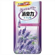 消臭力トイレ用 ラベンダー 【 エステー 】 【 芳香剤・トイレ用 】