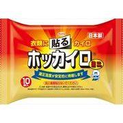 ホッカイロ 貼るミニ10個 【 興和新薬 】 【 カイロ 】