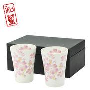 華まつり ペアフリーカップ(布貼箱)