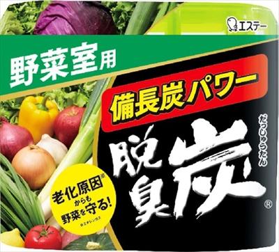 脱臭炭 野菜室用 【 エステー 】 【 芳香剤・冷蔵庫 】