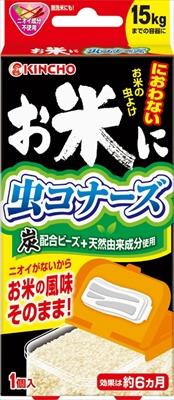 お米に虫コナーズ15KGタイプ 【 大日本除虫菊(金鳥) 】 【 防虫剤 】