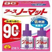 アースノーマット 取替えボトル90日用 無香料2本入 【 アース製薬 】 【 殺虫剤・ハエ・蚊 】