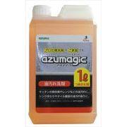 アズマ アズマジック 油汚れ洗剤詰替用 1L