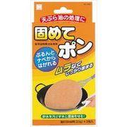 【在庫限り】小久保 『ぷるんとナベからはがせる』 固めてポン 3包入
