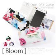 【定番売れ筋商品!】 水彩花柄iPhoneケースiPhone 6・7・8ケース ブルーム