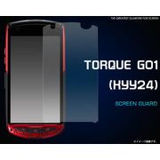 <液晶保護シール>TORQUE G01(KYY24)用液晶保護シール