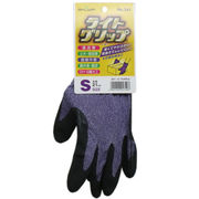 ライトグリップ 手袋 Sサイズ パープル