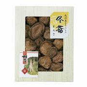 【代引不可】 九州産原木どんこ椎茸