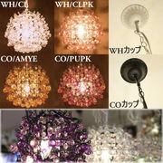 【LED電球対応】1灯シャンデリア ベリーベリー ペンダントランプ♪