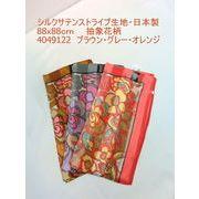 【日本製】【スカーフ】シルクサテンストライプ生地抽象花柄日本製四角スカーフ