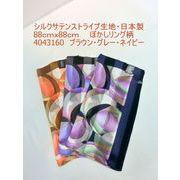 【日本製】【スカーフ】シルクサテンストライプ生地ボカシリング柄日本製四角スカーフ