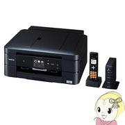 MFC-J907DN ブラザー インクジェット複合機 プリビオ コードレス受話器1台 通信ボックス付