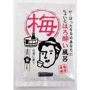 入浴剤 ちょいとほろ酔い風呂 梅/日本製  sangobath
