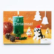 《即納》世界最小級のクリスマスプレゼント☆nanoblockクリスマスカード【ハスキーとツリーB】