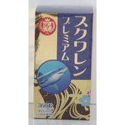 日本製☆イチョウ葉 プレミアム 360粒 (約3ヶ月分)