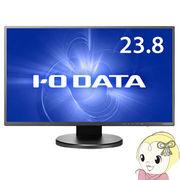 液晶モニタ 23.8インチ ワイド アイ・オー・データ LCD-HC241XDB