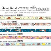 シンジカトウ × カピバラさん マスキングテープ Shinzi Katoh 15mm x10m