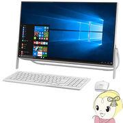 FMVF52B1W 富士通 23.8型 デスクトップパソコン FMV ESPRIMO FH52/B1 スノーホワイト