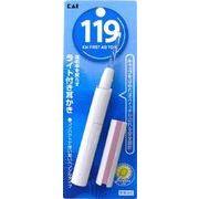 KF1032 ライト付き耳かき 【 貝印 】 【 耳掃除・ツメきり 】