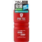 PRO TEC デオドラントソープ ポンプ 【 ライオン 】 【 ボディソープ 】