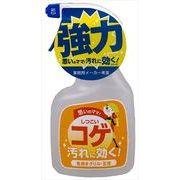 ホームケアシリーズ コゲ落とし用 【 友和 】 【 住居洗剤・キッチン 】
