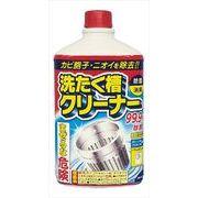 洗たく槽クリーナー550G 【 カネヨ石鹸 】 【 洗濯槽クリーナー 】