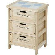 木製3段ボックス HF05-002(N)